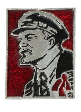 Rectangular shaped metal badge featuring a portrait of Lenin in red and black enamel.